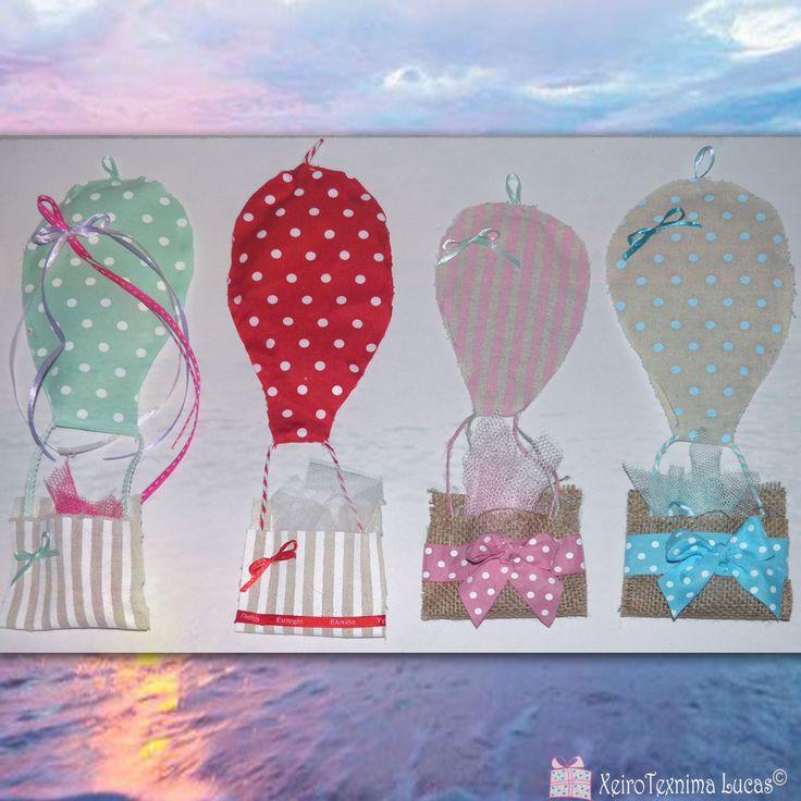 Μπομπονιέρα αερόστατο σε διάφορα σχέδια και χρώματα. Περισσότερες πρωτότυπες ιδέες για μπομπονιέρες θα βρείτε στο https://www.facebook.com/LucasXeiroTexnima/ .