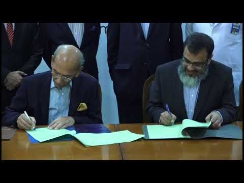 Pakistan State Oil Signs MOU with LRBT