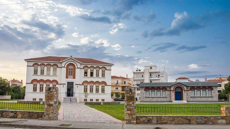 Almyros Town