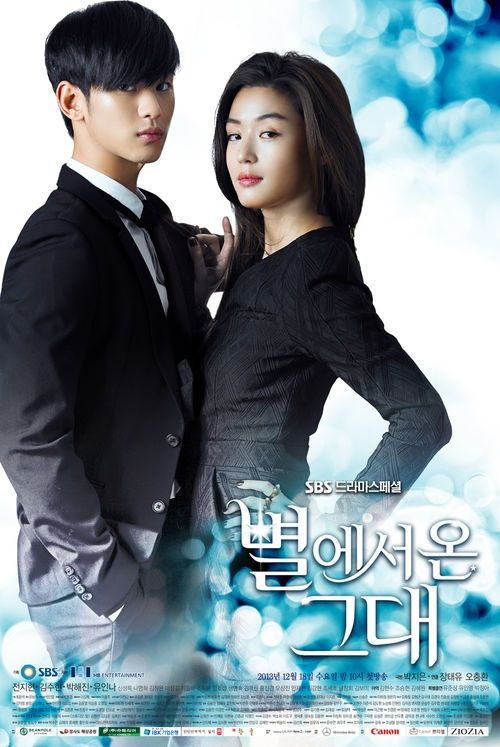 My Love From the Star (별에서 온 그대): Can a alien understand a modern Korean woman? Do Min Joon is an alien in the form of a perfect human specimen who arrived on Earth 400 years ago during the Chosun Dynasty. While living among the inferior human species, Min Do has always been cynical toward his human neighbors. But in modern-day Korea, Min Do meets top actress Cheon Song Yi and falls in love with her. Can the cross-species couple possibly have a future together?""