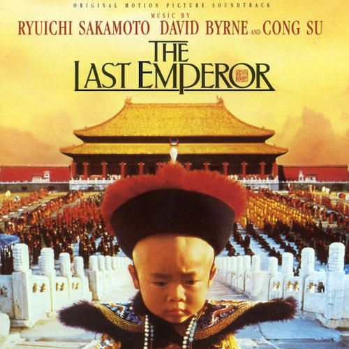 directed by Bertolucci stars: John Lone, Joan Chen, Ryuichi Sakamoto, Maggie Han, Chen Kaige. Yeah a long movie. Worth the time. Tho not for everyone.
