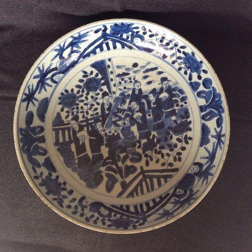 Chinese blue and white Big dish Jiajing/ Wanli Dinasty