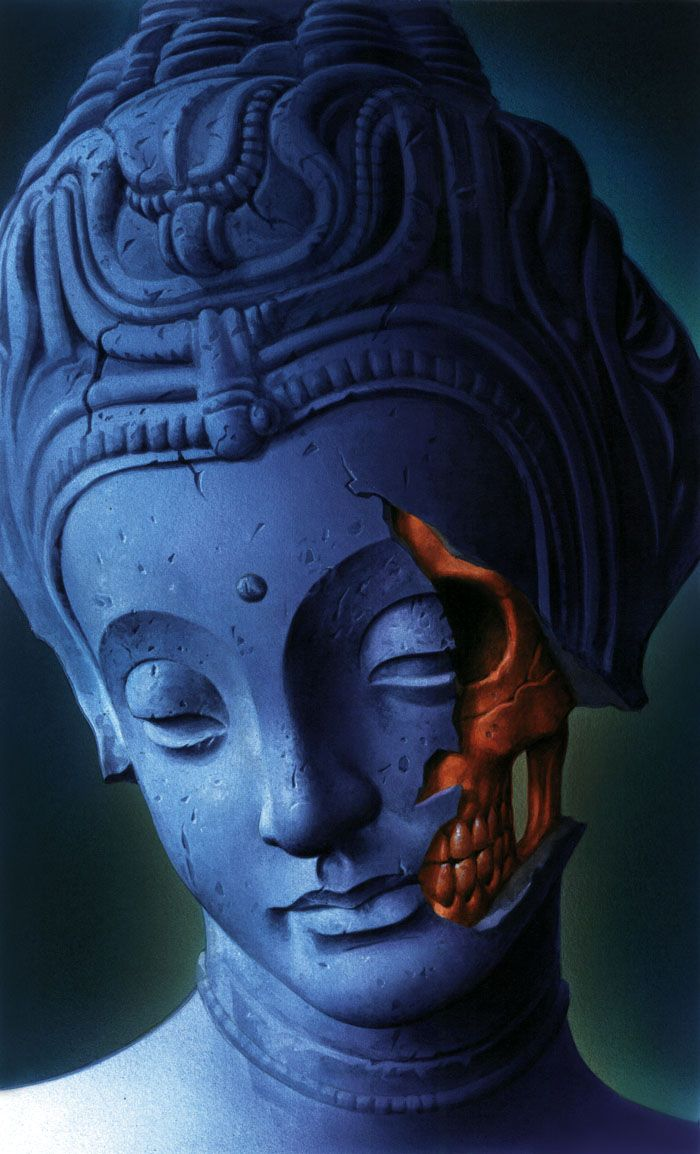 Face of Shiva
