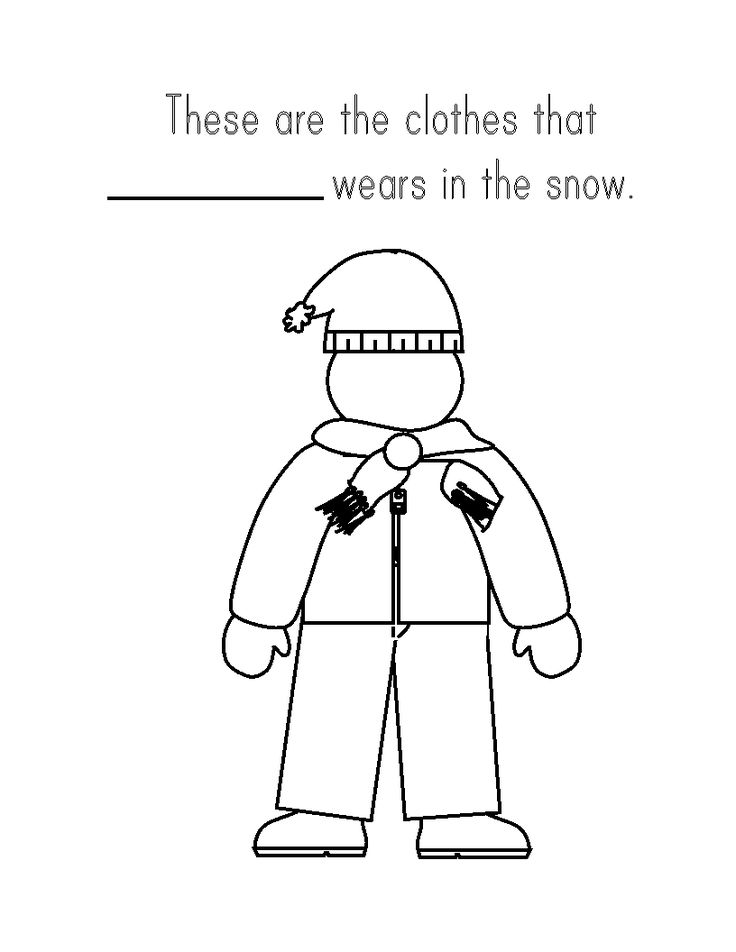 8 best images about the jacket i wear in the snow on for Froggy gets dressed template