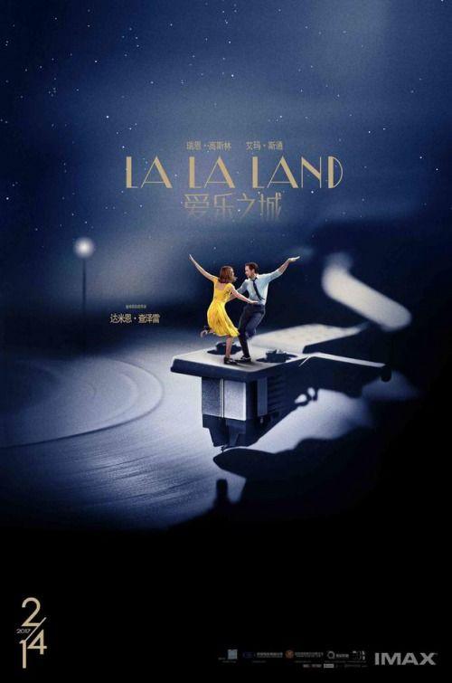 Chinese poster for Damien Chazelle's La La Land.