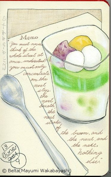 2014_06_13_moss_01_s モスバーガーのデザート 抹茶、あんこ、くり。  green tea mousse.  for this drawing I used : Faber Castell polychromos Moleskine sketchbook  © Belta(Mayumi Wakabayashi)