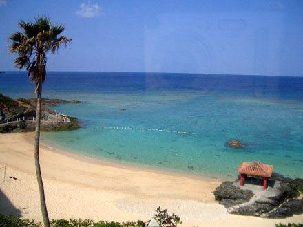 Okinawa <3