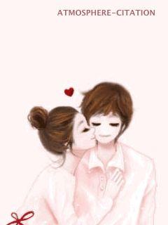 Un baiser légal ne vaut jamais un baiser volé ! - Atmosphère Citation