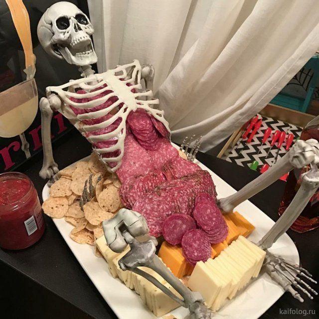смешные картинки с скелетами дин самых