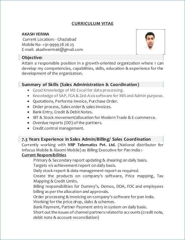 65 Cool Collection Of Sample Resume Objectives Quality Control