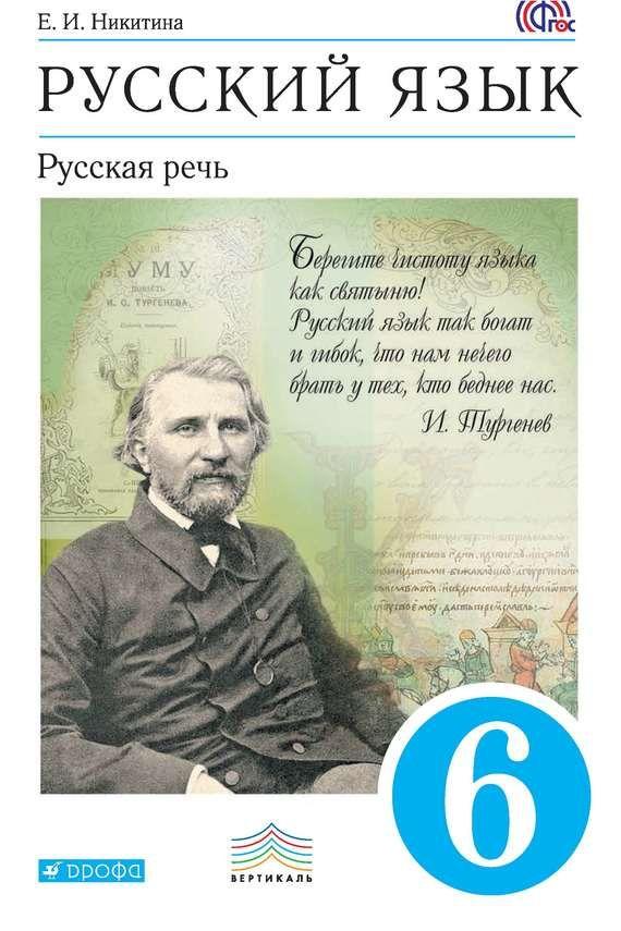 Решебник по английскому языку 5 класс авторы м.з.биболетова н.н.трубанева