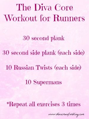 The Diva Core Workout for Runners | Divas Run For Bling