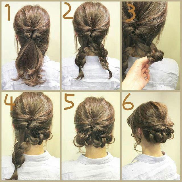 Cute double braids