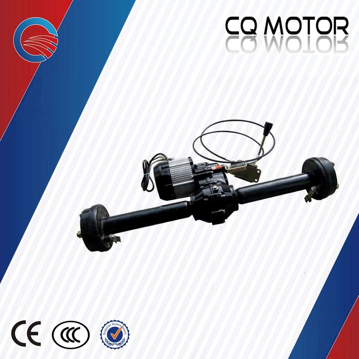 7 best Rear axle kits made by CQ motor. images on Pinterest ...