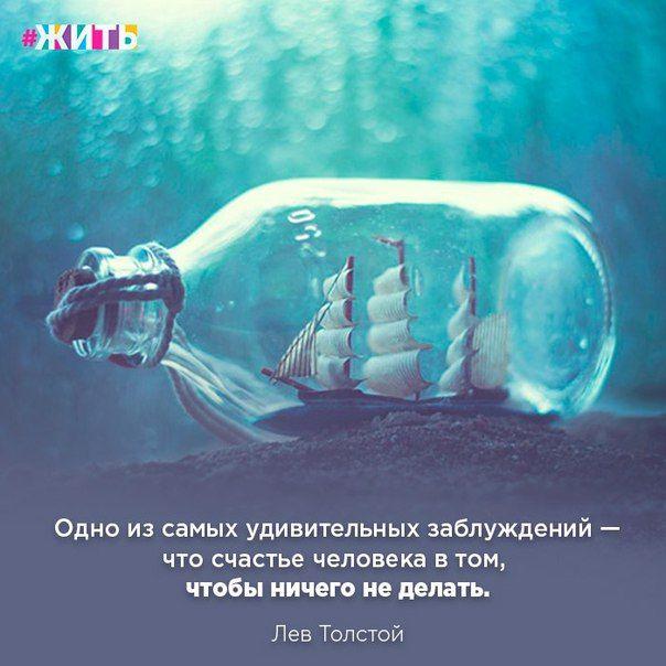 Фотография | Цитаты | Movie posters, Poster и Movies