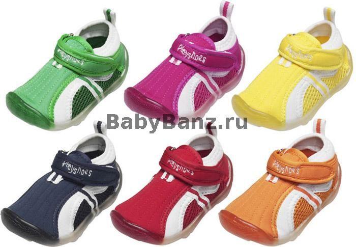 Обувь для пляжа PLAYSHOES