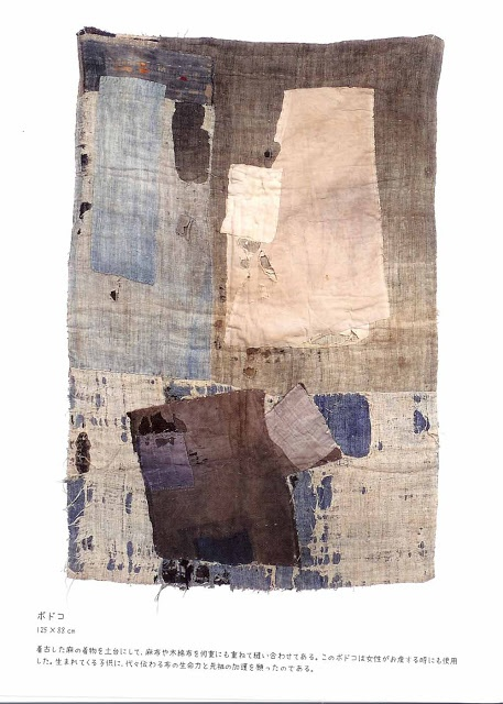 Stitch and Tickle: boro technique from Japan; this layer & patch celebrates the ephemeral nature of textile.
