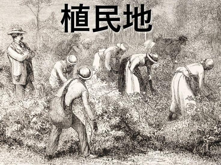 【情報提供:三橋貴明】日本のマスコミが言わない韓国の不都合な真実(2013年5月時点)