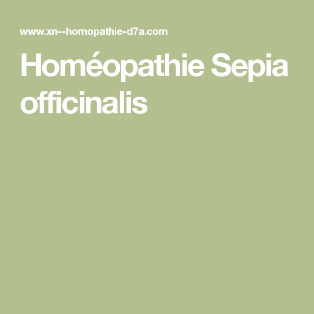 Homéopathie Sepia officinalis