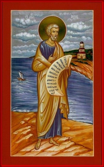 http://www.iconsofglory.org/Pictures/Saints/st_29.jpg