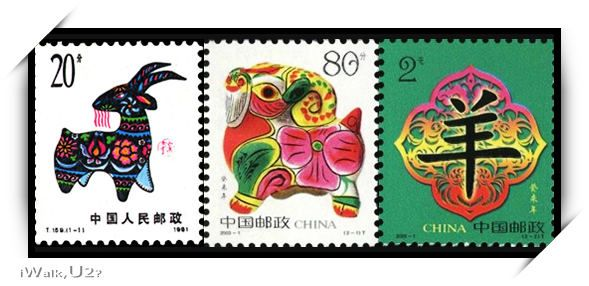 1991 and 2003 Year of the sheep stamp - Chinese zodiac.  Learn all about the Chinese Zodiac Sign of The Sheep @ http://www.buildingbeautifulsouls.com/zodiac-signs/chinese-zodiac-signs-meanings/chinese-zodiac-chinese-sheep/