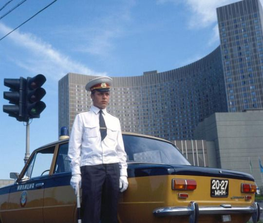 Soviet Traffic Police Officer. Moscow. Cosmos Hotel. 1980