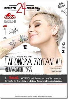 http://eleonora-zouganeli.blogspot.gr/2013/10/eleonora-zouganeli-nayplio-2013.html Άρθρο: Η Ελεωνόρα Ζουγανέλη στο Ναύπλιο #eleonorazouganeli #eleonorazouganelh #zouganeli #zouganelh #zoyganeli #zoyganelh #elews #elewsofficial #elewsofficialfanclub #fanclub