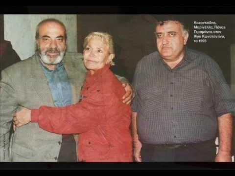 Καζαντζίδης -  Θα κλάψεις μιά μέρα
