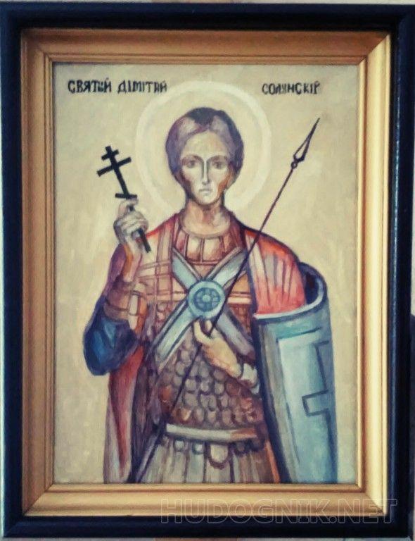 Святой Дмитрий Солунский Икона написана маслом по дереву.