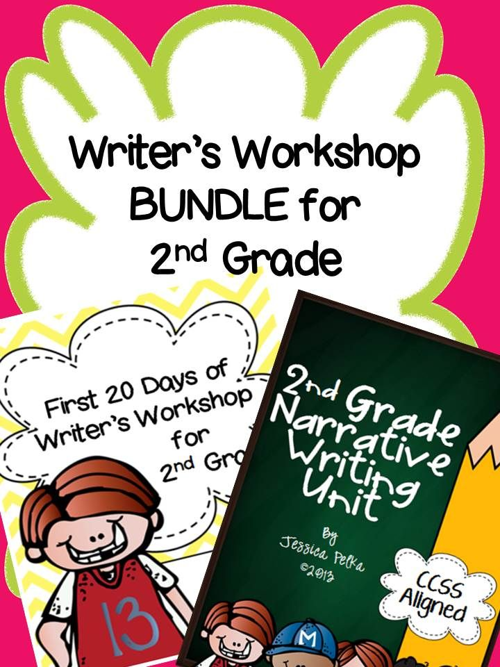 Writer's Workshop BUNDLE for you and your 2nd graders...Just in time to head back to school!  $