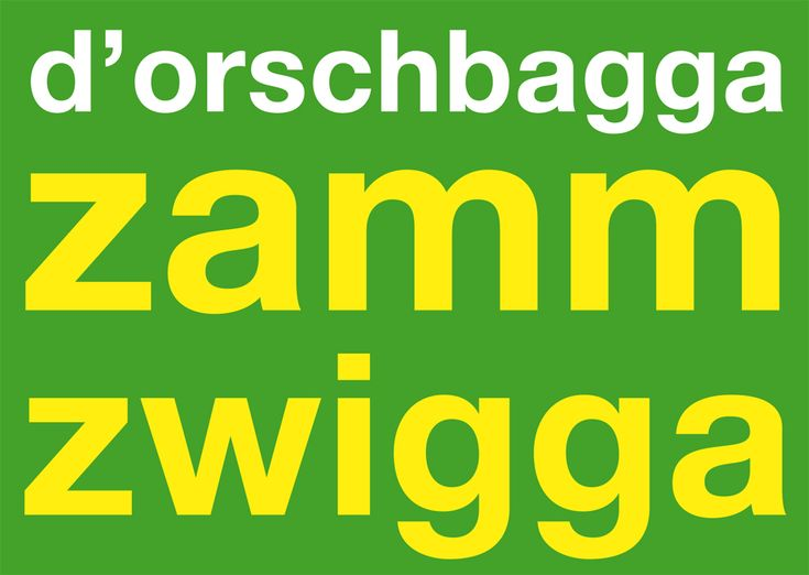 Postkarte: d'orschbaggazammzwigga