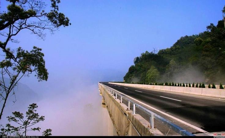 China's Ya'an - Xichang Trans Mountain Expressway
