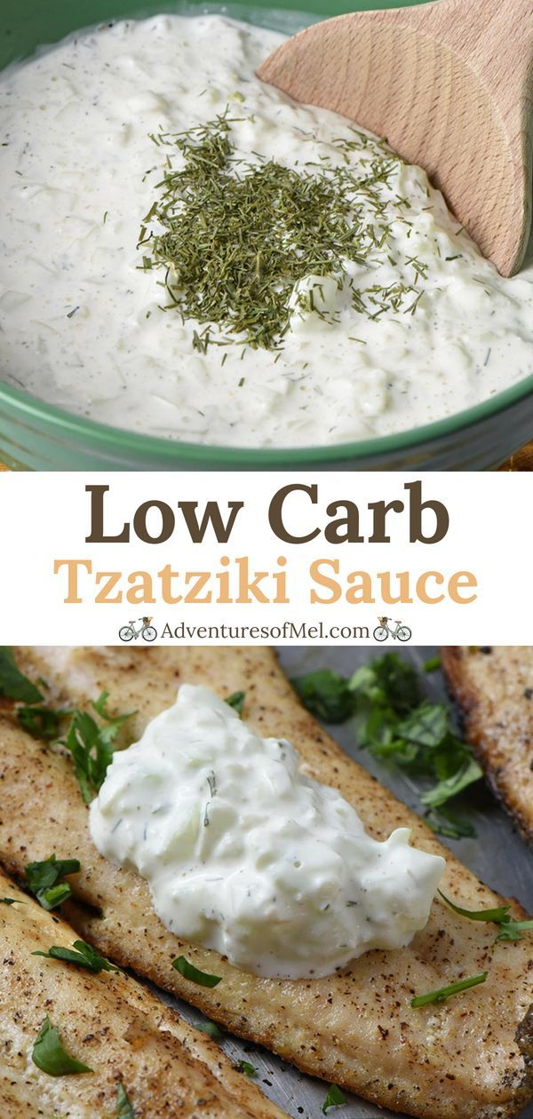 How To Make A Low Carb Homemade Tzatziki Sauce With Sour Cream Quick And Easy Recipe It S Delicio Homemade Tzatziki Tzatziki Sauce Recipe Easy Tzatziki Sauce