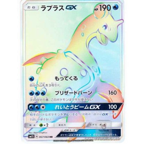 1164 Best Images About Pokemon Cards On Pinterest
