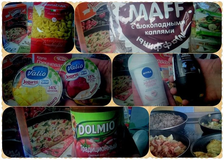 Продуктовые покупки Готовлю гречневую кашу с овощами  Ракушки в томатном...