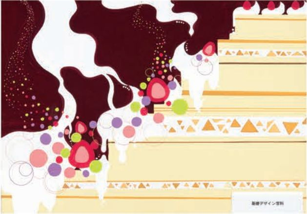 2015年度ムサビ基礎デザイン入学試験問題 デコレーションケーキをモチーフとして幾何学図形で構成し、描きなさい。