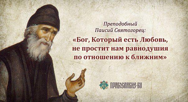 Православие † | ВКонтакте