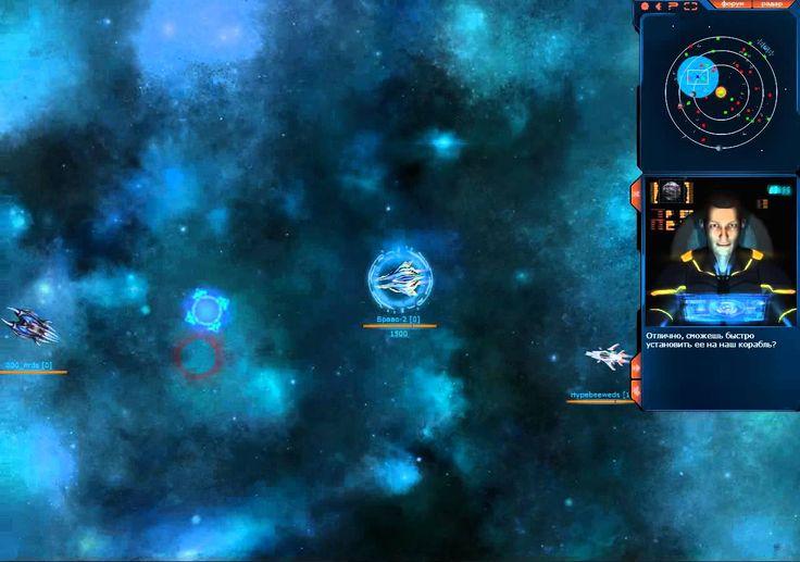http://catalog-igr.ru/onlajn-igry/item/111-zvjozdnye-prizraki-starghost.html Звёздные Призраки (StarGhost) – новая браузерная космическая 3D онлайн игра, в которой Вы сможете заработать реальные деньги. Откройте для себя мир безграничного космоса и увлекательных сражений.