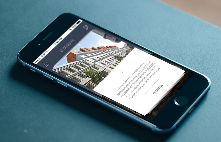 Sovremennik. Mobile First Website Design. on Behance