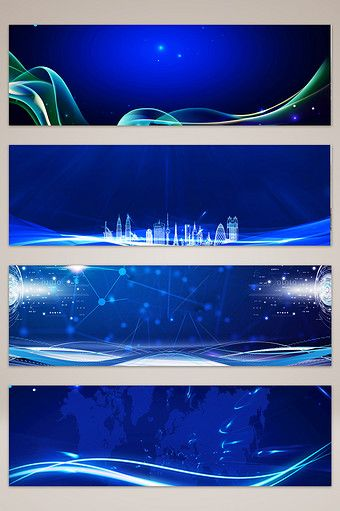 Corporate Annual Awards Gala Blue Technology Banner#pikbest#backgrounds