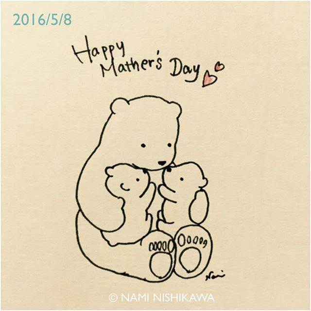 846 母の日 Mother's day #illustration #polarbear #イラスト #シロクマ #illustagram