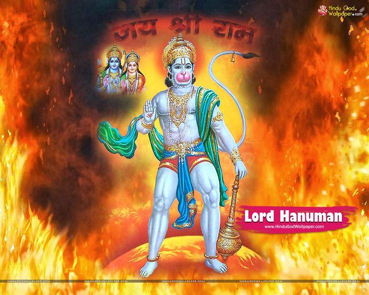 hanuman sankat mochan hindi pdf