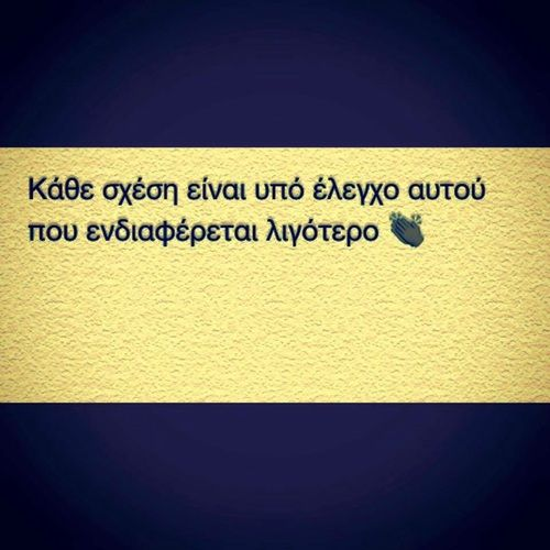 We Heart It   quotes, greek, and καψούρα