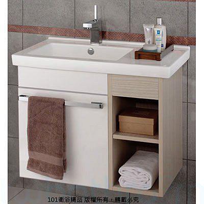 《101衛浴精品》100%全防水,陶瓷面盆結晶鋼烤浴櫃組-75CM,平台側邊設計【免運費】01