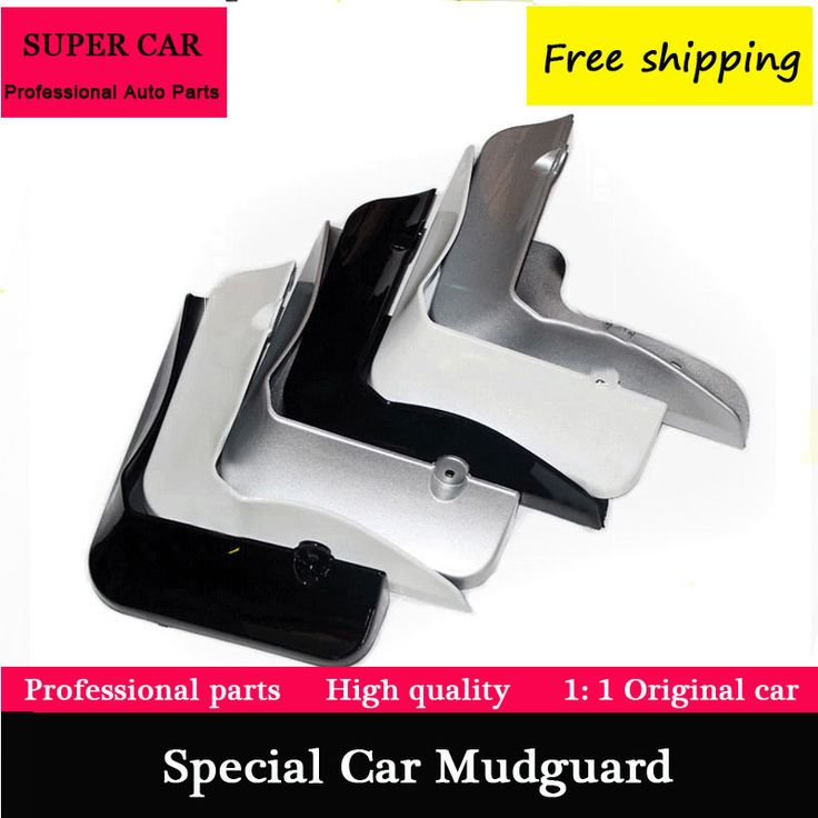 Super CAR For 2015 VW Golf 7 car styling For VW Golf 7 Mudguards modified special fender trim paint car fender
