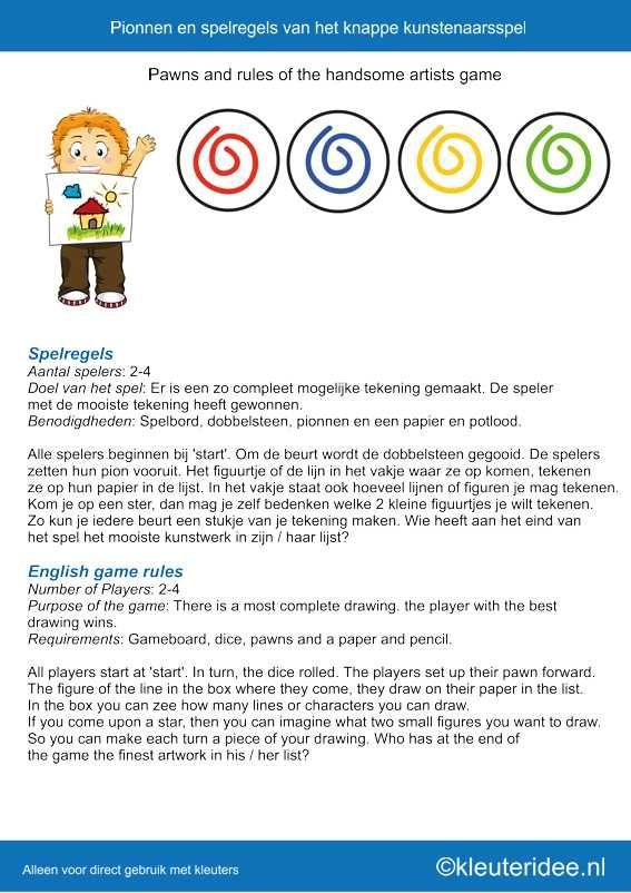 Pionnen en spelregels Het knappe knustenaarsspel voor kleuters, Thema kunst, kleuteridee , the handsome artists game for preschool, With English & Dutch gamerules free printable.