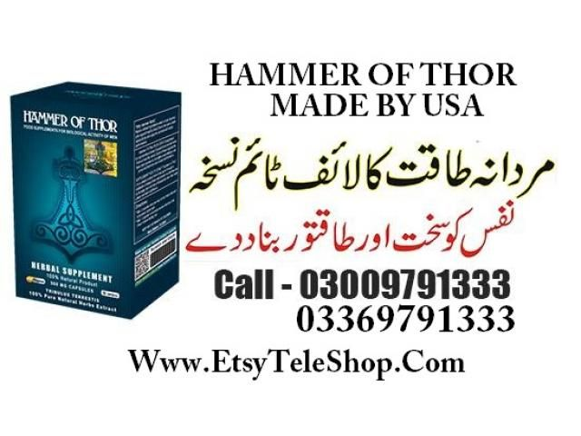42 best hammer of thor food supplement capsule in pakistan buy