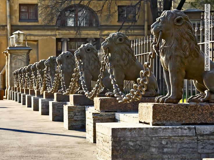 Ограда со львами - Fencing with lions  http://valdep.livejournal.com