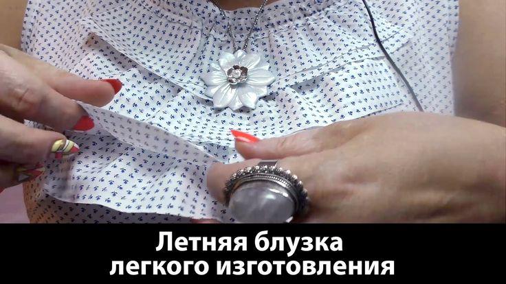 МК ОБРОБОТКИ краев!!!