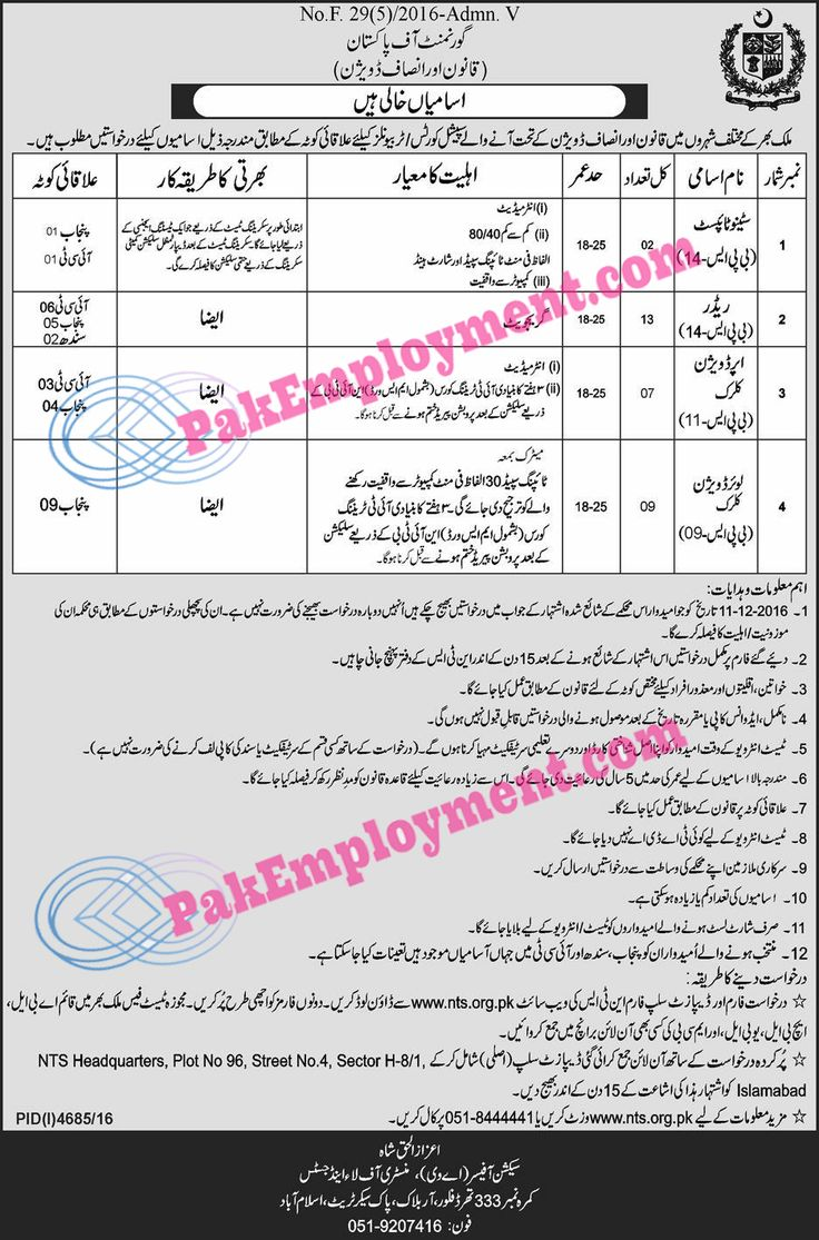 Title Of Job Detail of Job Name Of Job Department of Law